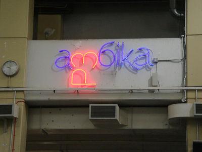 10.Neon P3