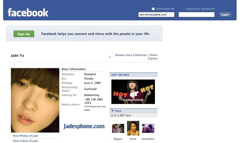 Jade facebook
