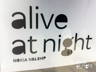 W+K London   Nokia Alive at Night on Channel 4 News