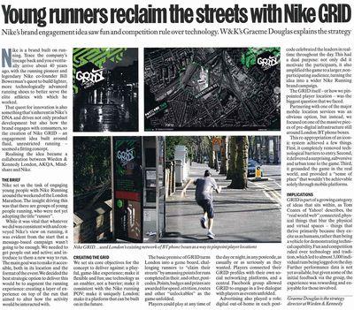 Campaign 30 April Nike Grid