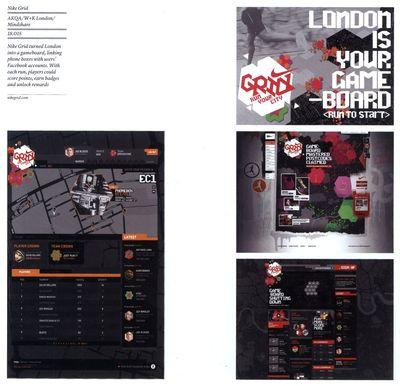 CR 2011 Nike Grid