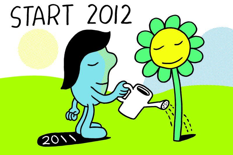 Start-20120-flower2