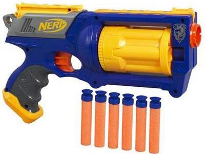 Nerf-gun1