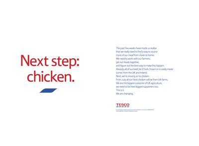 Next Step Chicken DPS